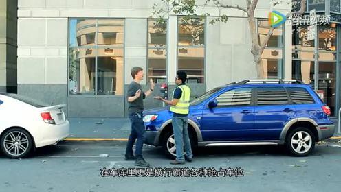 这发明马云都惊呆了 有了它女司机想把车停哪都行