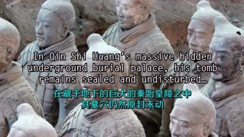 """5个从未被打开过的神秘坟墓 """"擅闯者死"""""""