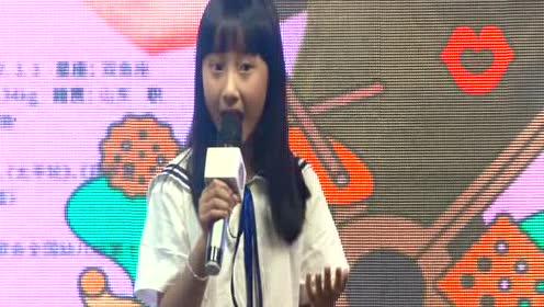 《百首公益原创儿童歌曲》发布 童星小金子、訾一演唱