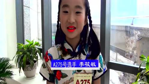 2016南京市百万未成年人儒雅少年评选活动复赛