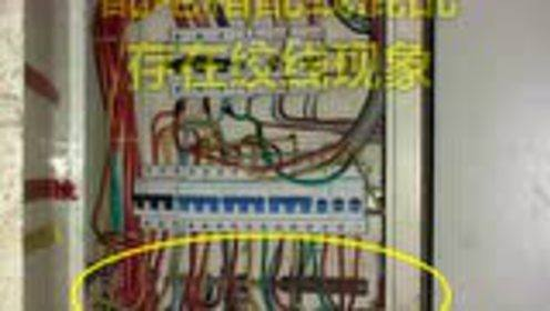 八年级物理下册第八章 电功率_电功率和安全用电flash情境