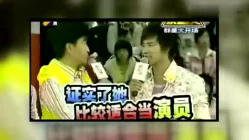 赵丽颖十年前的样子是那么的青春可爱!