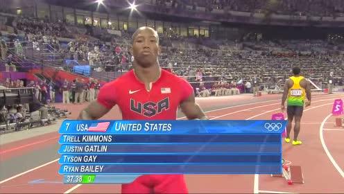 博尔特牙买加飞人队 奥运会4x100米打破世界纪录夺冠