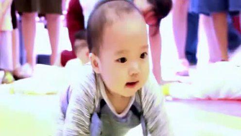 金婴丽人母婴体验馆宝宝爬爬赛