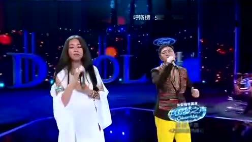 少数民族一曲《千年之恋》犹如天籁之音,韩红、李玟都听呆了