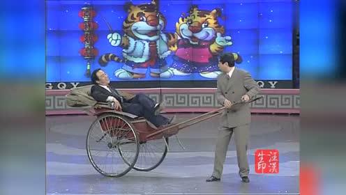 1998年春晚相声,冯巩 牛群《坐享其成》