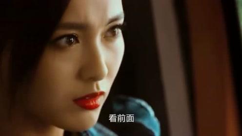 《赏金猎人》唐嫣李敏镐帅气狂野飙车