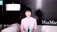 袁泉在《我的前半生》里服饰大多数是自己的私服