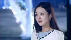 七次的初吻:赵丽颖和李易峰喷泉旁的亲亲太浪漫了