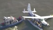 纽约一飞机迫降水面 大船救援乘客淡定:没什么大不了的