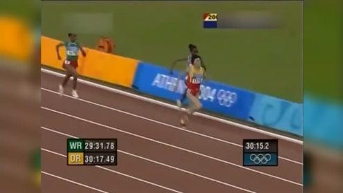 邢慧娜 奥运会上的神逆转,中国女子田径的骄傲