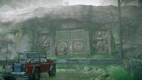 神秘海域4失落的遗产