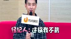 中国有嘻哈_周艺轩,情话boy,现场演绎freestyle!