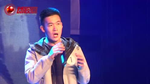 愛爾眼科 3D smile 遼沈地區國際大學生音樂節盛大開幕