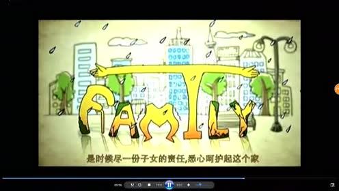 北师大版三年级英语上册(三年级起点)Unit 4 My Family