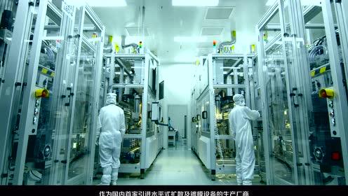 林洋光伏企业宣传片