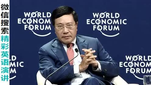 World Davos: Asia Geopolitical Outlook