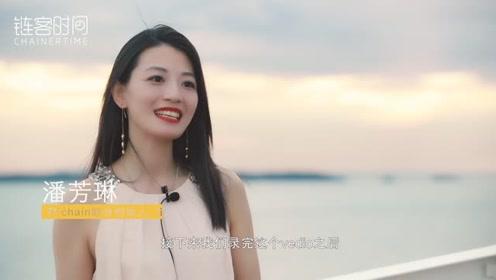 《看见区块链》第2期:亚洲海上区块链论坛