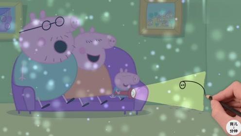 手绘简笔画,小猪佩奇用一个纸箱表演起来电视节目!