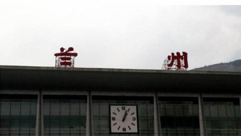 中国唯一有错别字的火车站,很多人都发现了,为什么不改呢?