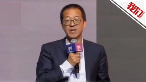 李國慶發聲力撐俞敏洪:無論對錯,老俞不用向女性道歉