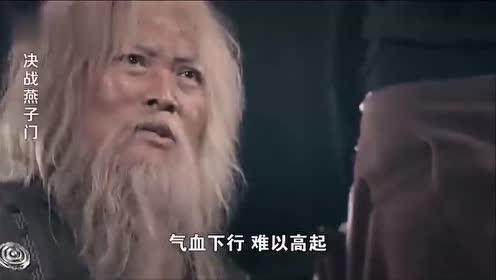 新燕子李三传奇
