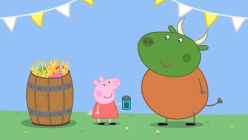 儿童简笔画:小猪佩奇看到公牛先生的脸是绿色的,佩奇觉得像苹果