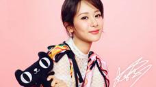 杨紫妈妈竟然参与过《甄嬛传》 《即刻电音》12月1日首播期待吗?