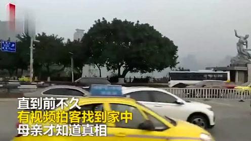 """遂宁男瞒76岁老母亲""""在云南打工""""其实住重庆桥洞10年研究彩票"""