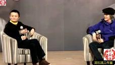 周星驰:我从小看马总视频长大!马云:星爷太厉害,学习了