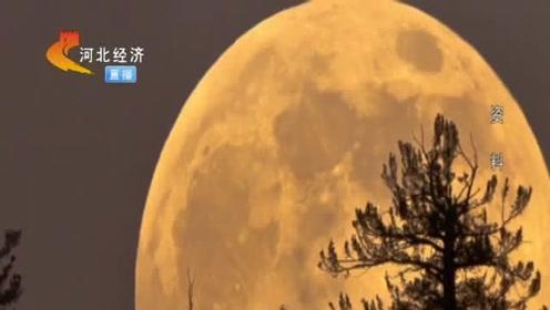 元宵夜的超级月亮全年最大最圆,河北科技馆的