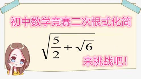 苏教版九年级数学上册第三章 二次根式