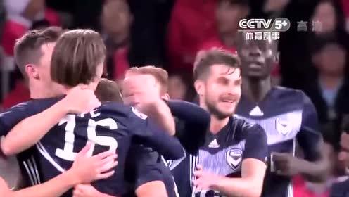 黄博文建功 恒大客场1-1墨尔本胜利 亚冠F组第四轮