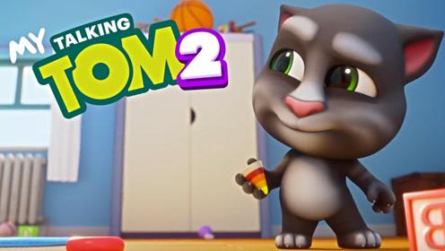 我的会说话的汤姆猫2 经典玩具架子鼓 游戏攻略