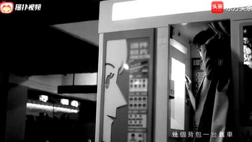 李荣浩《自拍》,高清MV