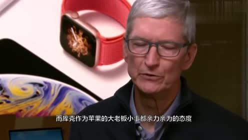 库克乔装现身北京苹果店,中国店员点头哈腰,这场面简直霸气!