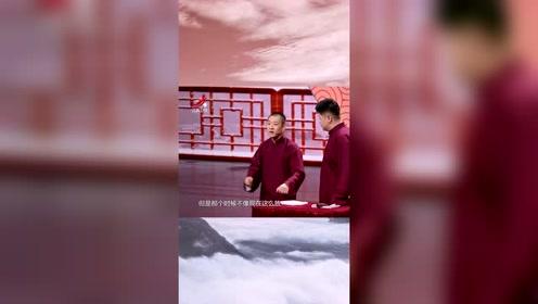 江西春晚:曹云金、刘云天最新相声《主角与配