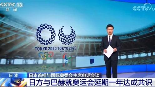 2021年,舉行東京奧運會!延期一年,日本將損失超過6000億日元!