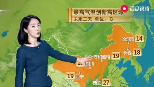 中央气象台:3月23日-28日 全国天气预报 北方下半周猛烈降温!