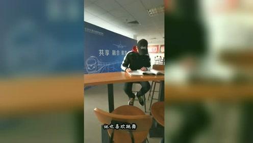北京院学生日常生活