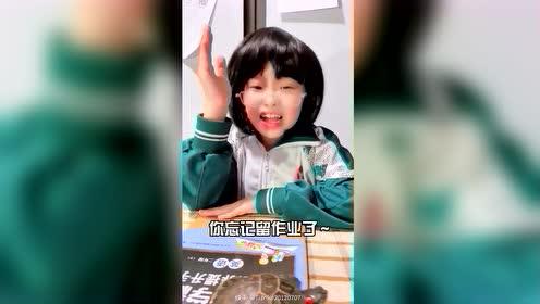 @洋佳酱(O1303541101) #搞笑视频 #感谢快手我要上热门 #学生 #老师 你讨厌这样的同学么?