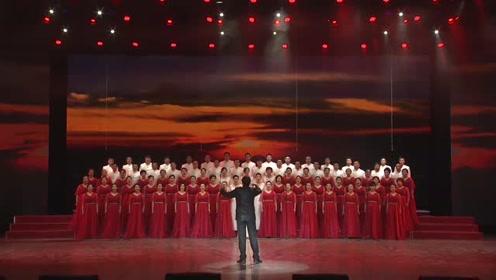 歌曲联唱:《我和我的祖国》《长江之歌》12
