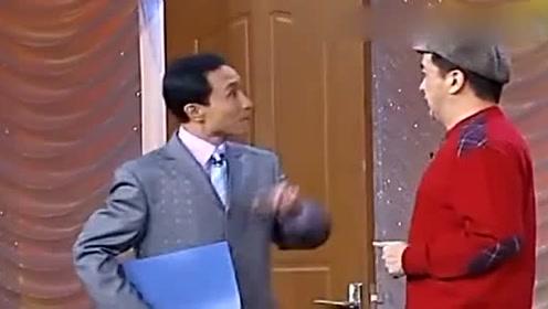 相声小品巩汉林对林永健打招呼的样子,看着也