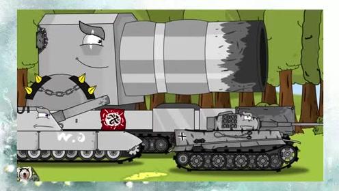 坦克世界动画:闪击波兰的真实写照!德系坦克