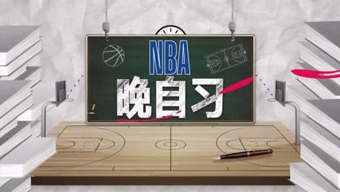 【NBA晚自习】掐同学少年:勇士是不是最可惜的总亚军?