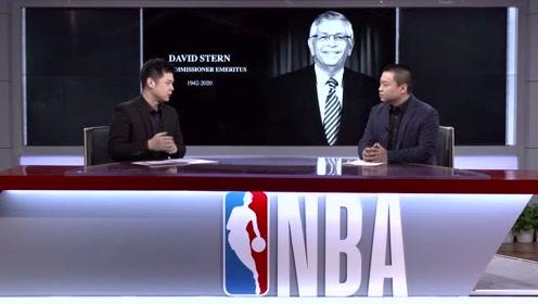 【NBA晚自习】NBA名誉主席斯特恩因病去世 众球星和联盟人士发文缅怀