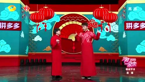 相声新秀卢鑫、房鹤迪表演相声:爱在身边,凝