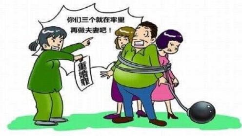 據婚姻法規定:在婚姻中以下2種人,將會受法律嚴懲,判刑入獄