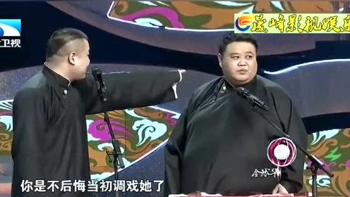 岳云鹏搭档孙越经典小品相声,一大群明星台下