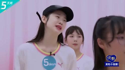 芭蕾女孩张艺凡遇到主题曲,瞬间崩溃了,表情